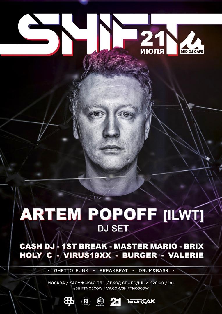 2018.07.21-ShiftMoscow-ILWT-Artem-Popoff