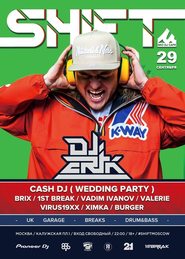 ShiftMoscow ft Erik & Cash DJ Wedding Party