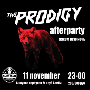 The Prodigy Afterparty @ Alibi club (Москва)