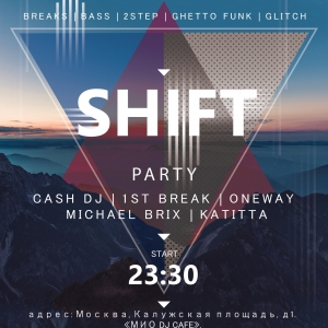Shift Moscow @ Mio Dj Cafe (Москва)