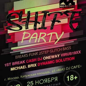 Shift @ Mio (Москва)