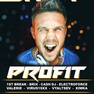 ShiftMoscow ft DJ Profit