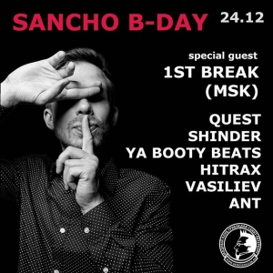В #Питер 24.12.2016! Играю #breaks and #glitch в #Griboedov #club на #Sancho #BDay #Party #1st_Break #DJ