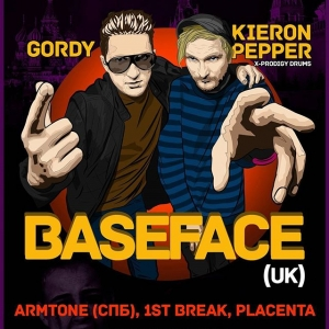 Сегодня в клубе ТеатрЪ! Настоящий #Breakbeat!  #BaseFace / UK, #1st_Break, #Placenta, #Armtone, The Rockets, #BreakbeatZone #DJs: #Virus19xx, Cash DJ, #Burger, #Vanillaskillz, Electroforce, OneWay
