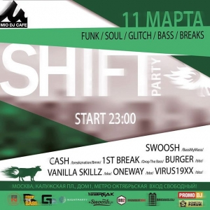 Уже в эту субботу! #SHIFT + #DJ #Swoosh (Ростов-на-Дону)  Glitch | Funk | Soul | Bass | 2step | Breakbeat | Breaks | Drum&bass | Drumstep  #DJs: #1st_Break #Cash #Burger #Virus19xx #VanillaSkillz #OneWay