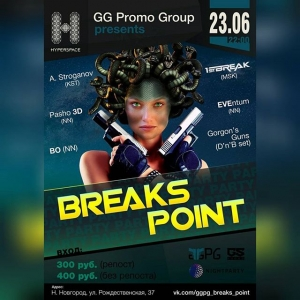 23.06.2017 | #Breaks #Point @ #Hyperspace (#Нижний_Новгород) ft. #1st_Break #Stroganov #Pasho3D #EVEntum #BO #GordonsGuns
