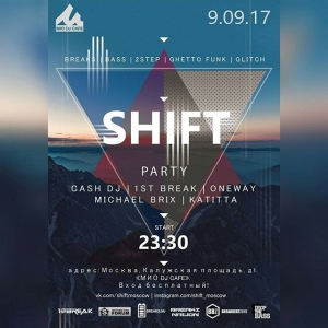 #ShiftMoscow #Party @ #Mio #DJCafe ft. #1st_Break #CashDJ #Michael_Brix #OneWay #Katitta