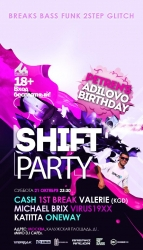 Shift Moscow + Petren's Birthday Party