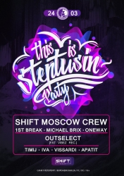 24.03 | STEPTUSIN vs SHIFT
