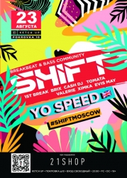 Shift Moscow feat. Yo Speed (UK, Breakbeat), Ketch Up Pokrovka